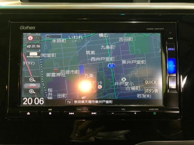13G・L ホンダセンシング 修復歴無 純正メモリーナビ 衝突被害軽減ブレーキ 車線逸脱防止支援システム ドラレコ純正 Bluetooth接続 ETC バックモニター TV アルミホイール EBD付ABS 横滑り防止装置(9枚目)