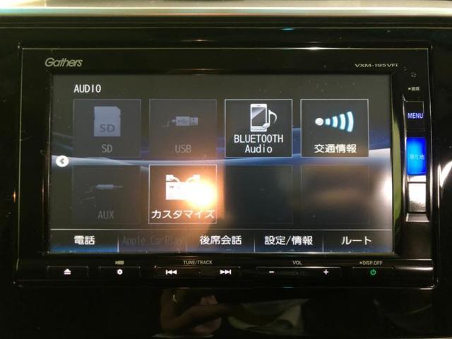 13G・L ホンダセンシング 修復歴無 純正メモリーナビ 衝突被害軽減ブレーキ 車線逸脱防止支援システム ドラレコ純正 Bluetooth接続 ETC バックモニター TV アルミホイール EBD付ABS 横滑り防止装置(10枚目)