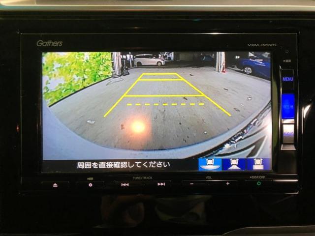 13G・L ホンダセンシング 修復歴無 純正メモリーナビ 衝突被害軽減ブレーキ 車線逸脱防止支援システム ドラレコ純正 Bluetooth接続 ETC バックモニター TV アルミホイール EBD付ABS 横滑り防止装置(11枚目)