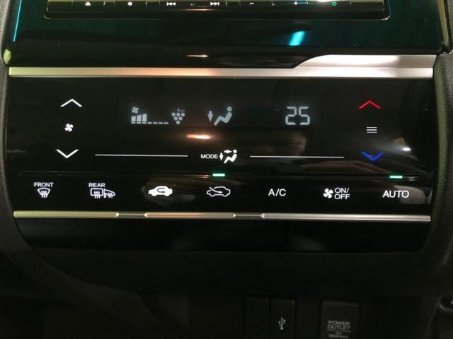 13G・L ホンダセンシング 修復歴無 純正メモリーナビ 衝突被害軽減ブレーキ 車線逸脱防止支援システム ドラレコ純正 Bluetooth接続 ETC バックモニター TV アルミホイール EBD付ABS 横滑り防止装置(14枚目)