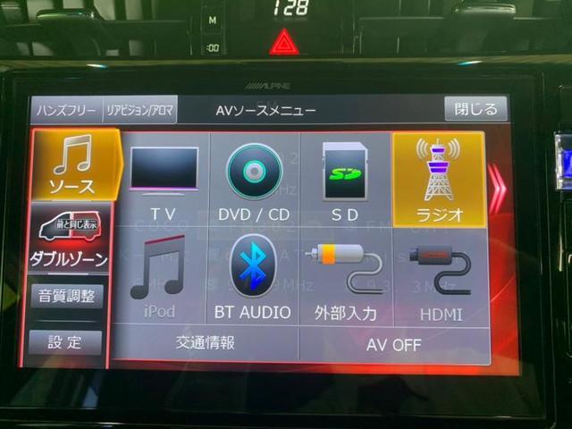 エレガンス GRスポーツ 修復歴無 社外ナビ Bluetooth接続 ETC バックモニター 地上波デジタルチューナー DVD TV 衝突安全ボディ プリクラッシュセーフティ 車線逸脱防止支援システム 横滑り防止装置(10枚目)