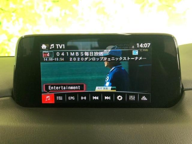 XD Lパッケージ アイドリングストップ シートフルレザー ワンオーナー 禁煙車 取扱説明書・保証書 盗難防止装置 クルーズコントロール  ETC 社外7インチメモリーナビ Bluetooth接続 セキュリティアラーム(10枚目)