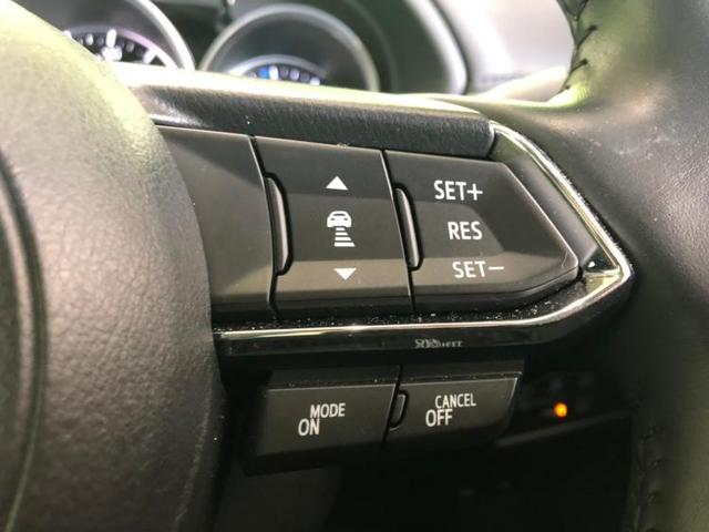 XD Lパッケージ アイドリングストップ シートフルレザー ワンオーナー 禁煙車 取扱説明書・保証書 盗難防止装置 クルーズコントロール  ETC 社外7インチメモリーナビ Bluetooth接続 セキュリティアラーム(15枚目)