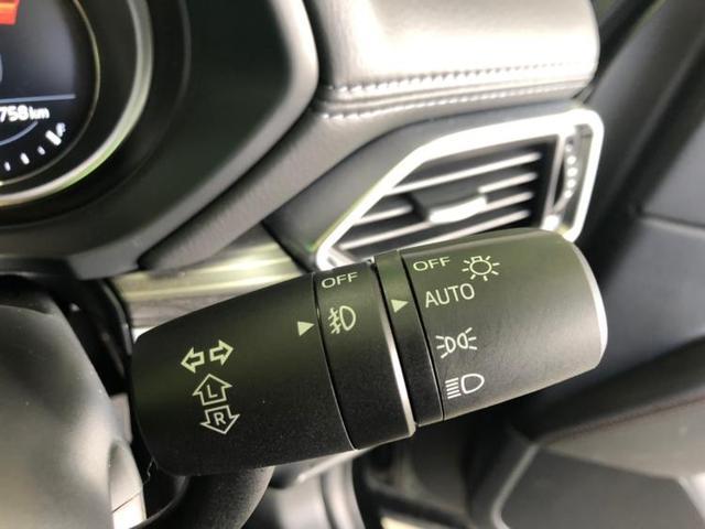 XD Lパッケージ アイドリングストップ シートフルレザー ワンオーナー 禁煙車 取扱説明書・保証書 盗難防止装置 クルーズコントロール  ETC 社外7インチメモリーナビ Bluetooth接続 セキュリティアラーム(17枚目)