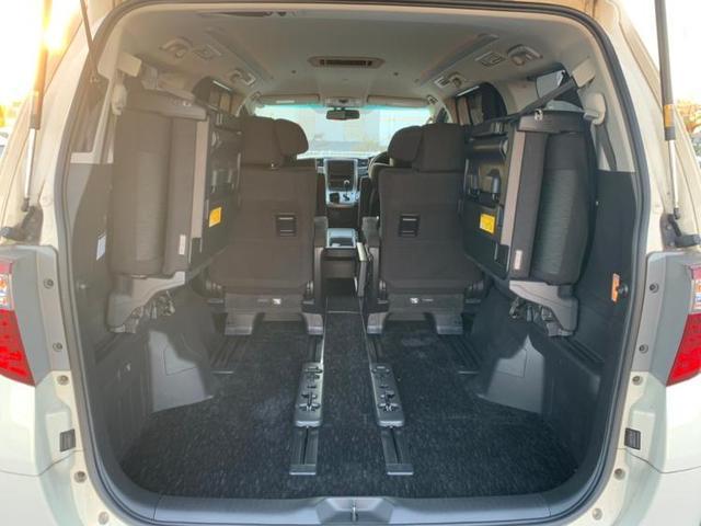 240S Cパッケージ 社外 7インチ メモリーナビ/電動バックドア/ヘッドランプ HID/ETC/EBD付ABS/横滑り防止装置/TV/エアバッグ 運転席/エアバッグ 助手席/エアバッグ サイド/アルミホイール(8枚目)