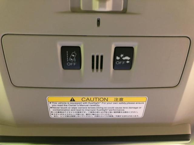 2.0STIスポーツアイサイト ナビ・ETC 革シート LEDヘッドランプ 電動シート ワンオーナー メモリーナビ レーンアシスト パークアシスト 記録簿 盗難防止装置 シートヒーター(16枚目)