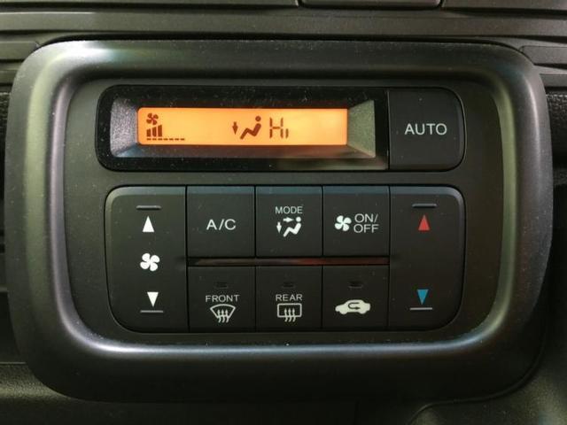 L・ホンダセンシング ETC/EBD付ABS/横滑り防止装置/アイドリングストップ/エアバッグ 運転席/エアバッグ 助手席/パワーウインドウ/キーレスエントリー/オートエアコン/パワーステアリング/盗難防止システム(11枚目)