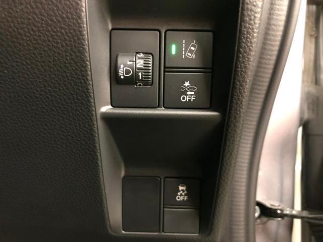 L・ホンダセンシング ETC/EBD付ABS/横滑り防止装置/アイドリングストップ/エアバッグ 運転席/エアバッグ 助手席/パワーウインドウ/キーレスエントリー/オートエアコン/パワーステアリング/盗難防止システム(14枚目)