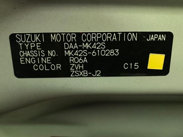 XS 両電スラ 純正ナビ・TV HIDヘッドライト 盗難防止装置 アイドリングストップ シートヒーター(8枚目)