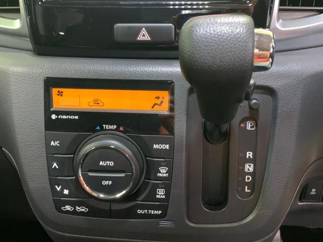 XS 両電スラ 純正ナビ・TV HIDヘッドライト 盗難防止装置 アイドリングストップ シートヒーター(9枚目)