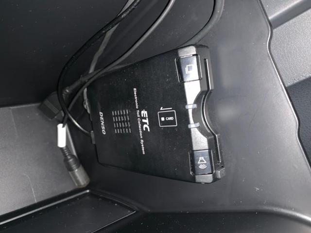 XS 両電スラ 純正ナビ・TV HIDヘッドライト 盗難防止装置 アイドリングストップ シートヒーター(14枚目)