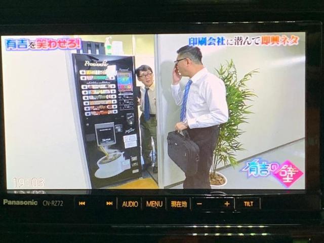 XS 両電スラ 純正ナビ・TV HIDヘッドライト 盗難防止装置 アイドリングストップ シートヒーター(17枚目)