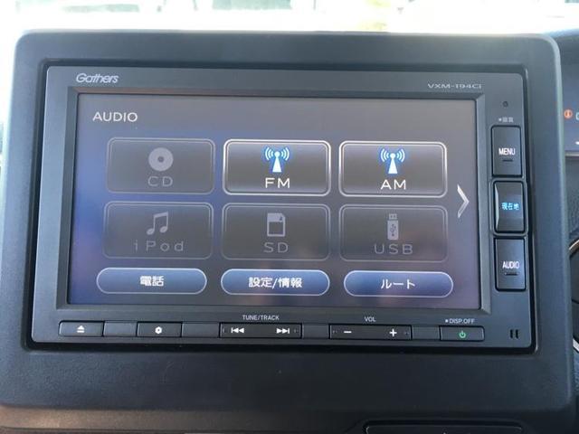 G・Lホンダセンシングカッパーブラウンスタイル 純正ナビ/フルセグTV/両側電動スライドドア アダプティブクルーズコントロール バックカメラ LEDヘッドランプ 禁煙車 レーンアシスト パークアシスト ETC Bluetooth 盗難防止装置(11枚目)