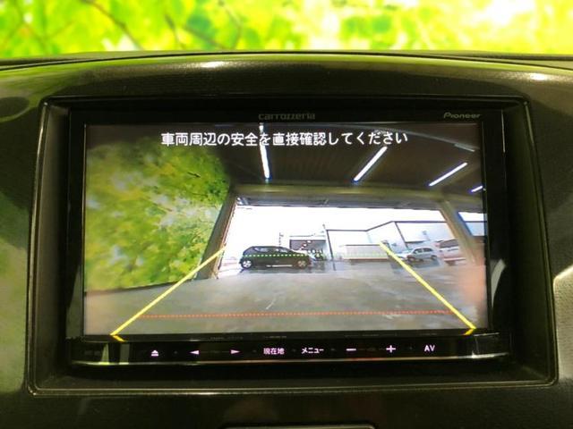 20シュウネンキネンシャ 社外 7インチ メモリーナビ/ヘッドランプ HID/ETC/EBD付ABS/横滑り防止装置/アイドリングストップ/エアバッグ 運転席/エアバッグ 助手席/アルミホイール/パワーウインドウ バックカメラ(11枚目)