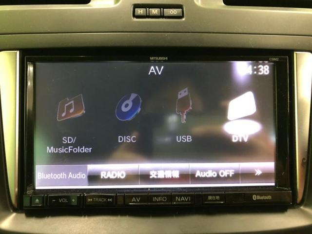 20CS 純正 7インチ HDDナビ/ETC/EBD付ABS/TV/エアバッグ 運転席/エアバッグ 助手席/パワーウインドウ/キーレスエントリー/オートエアコン/パワーステアリング(11枚目)