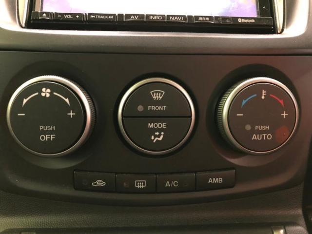 20CS 純正 7インチ HDDナビ/ETC/EBD付ABS/TV/エアバッグ 運転席/エアバッグ 助手席/パワーウインドウ/キーレスエントリー/オートエアコン/パワーステアリング(12枚目)