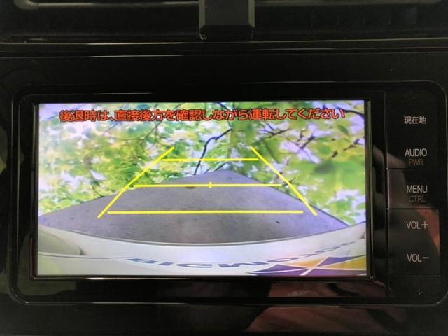 S 純正 7インチ メモリーナビ/ヘッドランプ LED/ETC/EBD付ABS/横滑り防止装置/アイドリングストップ/TV/エアバッグ 運転席/エアバッグ 助手席/エアバッグ サイド/アルミホイール(11枚目)