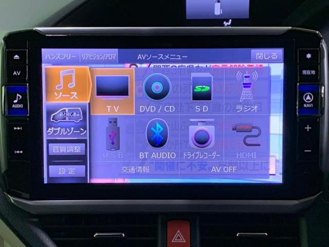 ハイブリッドSiダブルバイビー 社外 11インチ メモリーナビ/車線逸脱防止支援システム/ヘッドランプ LED/ETC/EBD付ABS/横滑り防止装置/アイドリングストップ/TV/エアバッグ 運転席/エアバッグ 助手席 フルエアロ(11枚目)