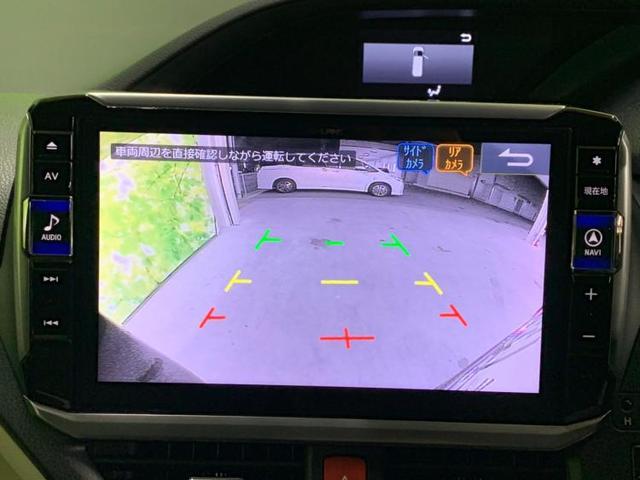 ハイブリッドSiダブルバイビー 社外 11インチ メモリーナビ/車線逸脱防止支援システム/ヘッドランプ LED/ETC/EBD付ABS/横滑り防止装置/アイドリングストップ/TV/エアバッグ 運転席/エアバッグ 助手席 フルエアロ(12枚目)