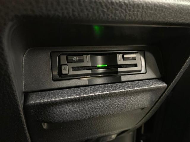 ハイブリッドSiダブルバイビー 社外 11インチ メモリーナビ/車線逸脱防止支援システム/ヘッドランプ LED/ETC/EBD付ABS/横滑り防止装置/アイドリングストップ/TV/エアバッグ 運転席/エアバッグ 助手席 フルエアロ(15枚目)