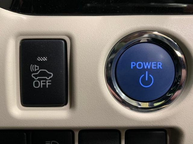 ハイブリッドSiダブルバイビー 社外 11インチ メモリーナビ/車線逸脱防止支援システム/ヘッドランプ LED/ETC/EBD付ABS/横滑り防止装置/アイドリングストップ/TV/エアバッグ 運転席/エアバッグ 助手席 フルエアロ(16枚目)