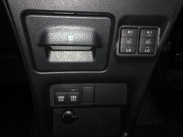 Gi 社外 8インチ メモリーナビ/ヘッドランプ LED/ETC/EBD付ABS/横滑り防止装置/アイドリングストップ/TV/エアバッグ 運転席/エアバッグ 助手席/アルミホイール/パワーウインドウ(18枚目)