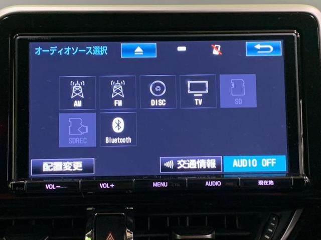 G 純正 9インチ メモリーナビ/シート ハーフレザー/車線逸脱防止支援システム/パーキングアシスト バックガイド/ヘッドランプ LED/ETC/EBD付ABS/横滑り防止装置 LEDヘッドランプ(10枚目)