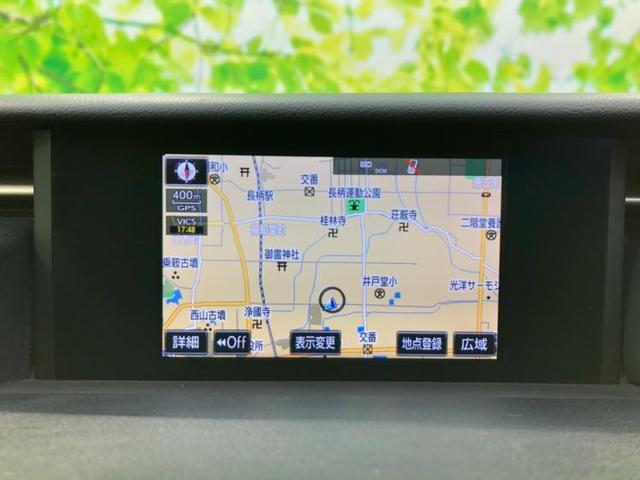 IS300hバージョンL 純正 HDDナビ/パーキングアシスト バックガイド/ヘッドランプ HID/ETC/EBD付ABS/横滑り防止装置/アイドリングストップ/バックモニター/地上波デジタルチューナー/DVD バックカメラ(9枚目)