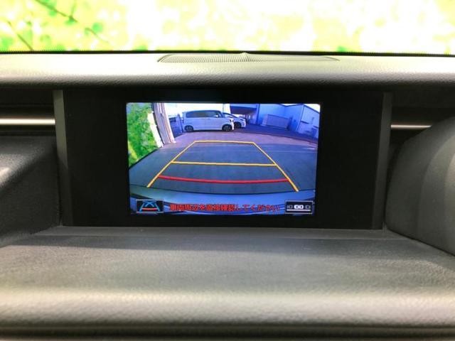 IS300hバージョンL 純正 HDDナビ/パーキングアシスト バックガイド/ヘッドランプ HID/ETC/EBD付ABS/横滑り防止装置/アイドリングストップ/バックモニター/地上波デジタルチューナー/DVD バックカメラ(10枚目)