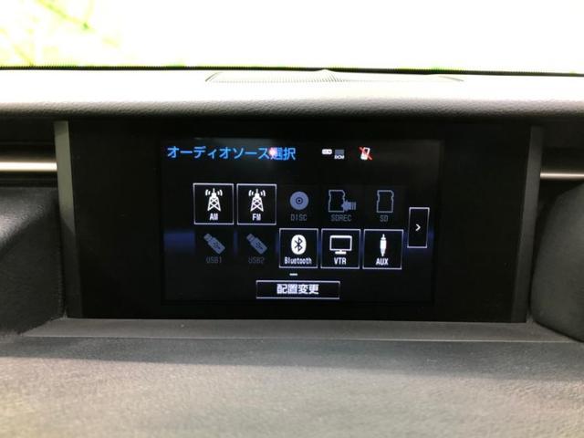 IS300hバージョンL 純正 HDDナビ/パーキングアシスト バックガイド/ヘッドランプ HID/ETC/EBD付ABS/横滑り防止装置/アイドリングストップ/バックモニター/地上波デジタルチューナー/DVD バックカメラ(11枚目)