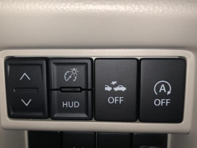 FX セーフティパッケージ/EBD付ABS/横滑り防止装置/アイドリングストップ/エアバッグ 運転席/エアバッグ 助手席/パワーウインドウ/キーレスエントリー/オートエアコン/シートヒーター 前席 禁煙車(12枚目)