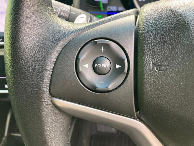 ハイブリッド・Sパッケージ 純正 8インチフルセグ/あんしんPK 衝突被害軽減システム バックカメラ オートクルーズコントロール メモリーナビ DVD再生 ドラレコ HIDヘッドライト ETC Bluetooth 盗難防止装置(10枚目)