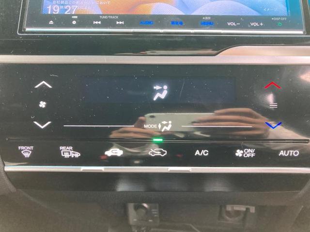 ハイブリッド・Sパッケージ 純正 8インチフルセグ/あんしんPK 衝突被害軽減システム バックカメラ オートクルーズコントロール メモリーナビ DVD再生 ドラレコ HIDヘッドライト ETC Bluetooth 盗難防止装置(16枚目)