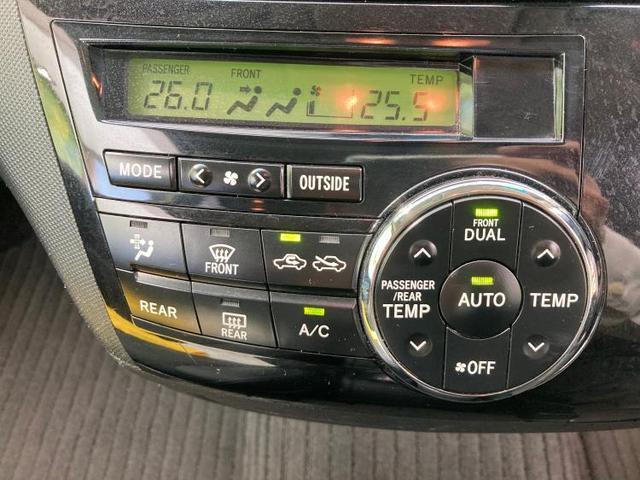 アエラスプレミアムエディション 純正 8インチ メモリーナビ/フリップダウンモニター/両側電動スライドドア/シート ハーフレザー/ヘッドランプ HID/EBD付ABS/TV/エアバッグ 運転席/エアバッグ 助手席/アルミホイール(17枚目)