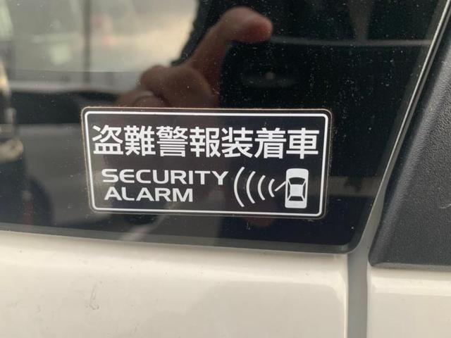 FA EBD付ABS/横滑り防止装置/エアバッグ 運転席/エアバッグ 助手席/パワーウインドウ/キーレスエントリー/パワーステアリング/盗難防止システム/FF/マニュアルエアコン 衝突被害軽減システム(15枚目)