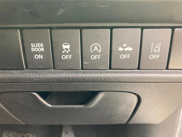 バンディットハイブリッドMV ヘッドランプ LED/EBD付ABS/横滑り防止装置/アイドリングストップ/エアバッグ 運転席/エアバッグ 助手席/エアバッグ サイド/パワーウインドウ/キーレスエントリー/オートエアコン(11枚目)