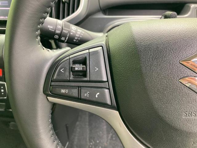 バンディットハイブリッドMV ヘッドランプ LED/EBD付ABS/横滑り防止装置/アイドリングストップ/エアバッグ 運転席/エアバッグ 助手席/エアバッグ サイド/パワーウインドウ/キーレスエントリー/オートエアコン(13枚目)