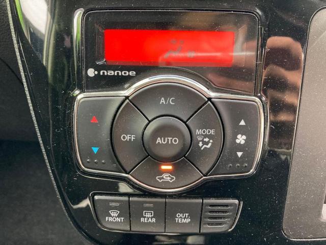 バンディットハイブリッドMV ヘッドランプ LED/EBD付ABS/横滑り防止装置/アイドリングストップ/エアバッグ 運転席/エアバッグ 助手席/エアバッグ サイド/パワーウインドウ/キーレスエントリー/オートエアコン(15枚目)