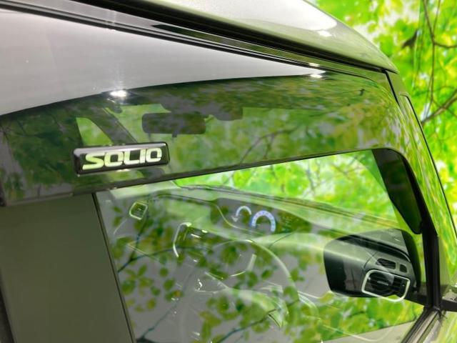 バンディットハイブリッドMV ヘッドランプ LED/EBD付ABS/横滑り防止装置/アイドリングストップ/エアバッグ 運転席/エアバッグ 助手席/エアバッグ サイド/パワーウインドウ/キーレスエントリー/オートエアコン(16枚目)