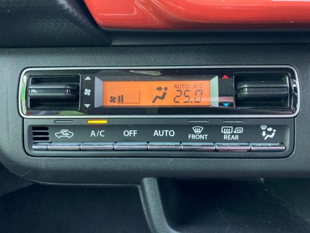 ハイブリッドXターボ 9インチナビ/全方位モニター/レーダーブレーキサポート 衝突被害軽減システム アダプティブクルーズコントロール 全周囲カメラ バックカメラ LEDヘッドランプ DVD再生 レーンアシスト 盗難防止装置(12枚目)