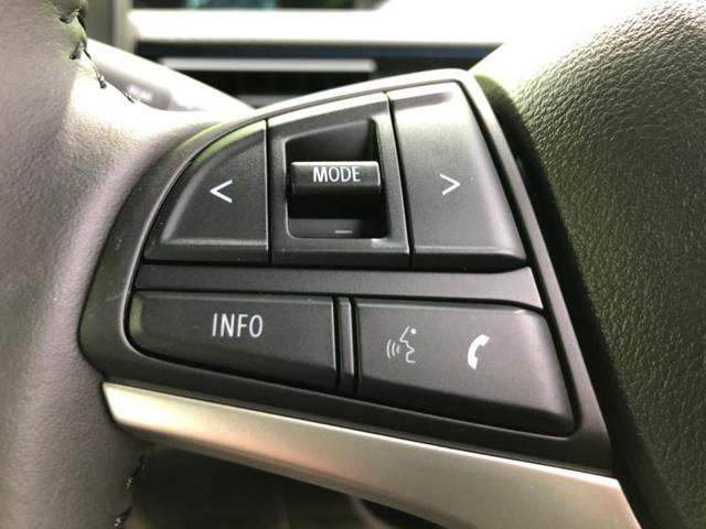 FZ MC後モデル/後退時ブレーキサポート/全方位カメラ/EBD付ABS/横滑り防止装置/アイドリングストップ/エアバッグ 運転席/エアバッグ 助手席/パワーウインドウ/キーレスエントリー/オートエアコン(13枚目)