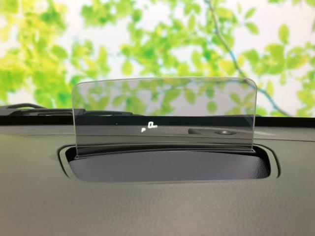FZ MC後モデル/後退時ブレーキサポート/全方位カメラ/EBD付ABS/横滑り防止装置/アイドリングストップ/エアバッグ 運転席/エアバッグ 助手席/パワーウインドウ/キーレスエントリー/オートエアコン(16枚目)