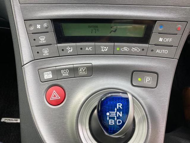 S 純正 7インチ メモリーナビ/ヘッドランプ HID/ETC/EBD付ABS/横滑り防止装置/アイドリングストップ/TV/エアバッグ 運転席/エアバッグ 助手席/エアバッグ サイド/アルミホイール(15枚目)