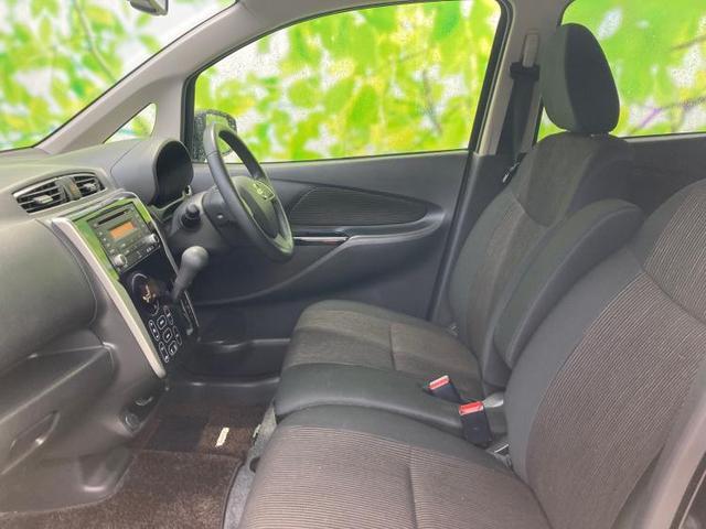 ハイウェイスターX パーキングアシスト バックガイド/ヘッドランプ HID/ETC/EBD付ABS/アイドリングストップ/バックモニター/エアバッグ 運転席/エアバッグ 助手席/アルミホイール 全周囲カメラ バックカメラ(6枚目)