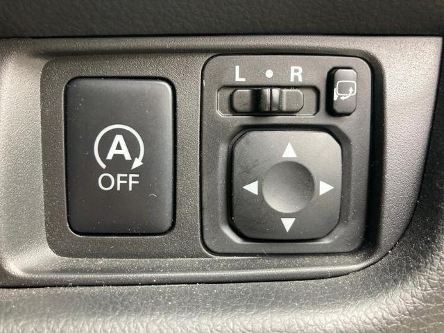 ハイウェイスターX パーキングアシスト バックガイド/ヘッドランプ HID/ETC/EBD付ABS/アイドリングストップ/バックモニター/エアバッグ 運転席/エアバッグ 助手席/アルミホイール 全周囲カメラ バックカメラ(13枚目)