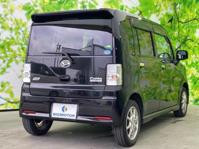 カスタムG 社外 7インチ HDDナビ/ヘッドランプ HID/EBD付ABS/アイドリングストップ/TV/エアバッグ 運転席/エアバッグ 助手席/アルミホイール/パワーウインドウ/キーレスエントリー 禁煙車(3枚目)