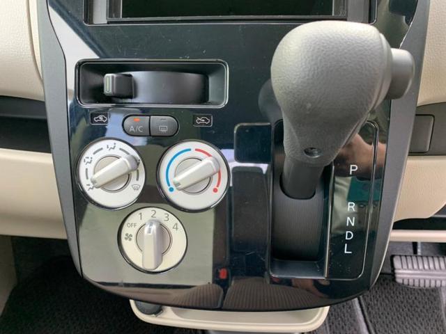 E シートヒーター/キーレス/電格ミラー 禁煙車 アイドリングストップ(10枚目)