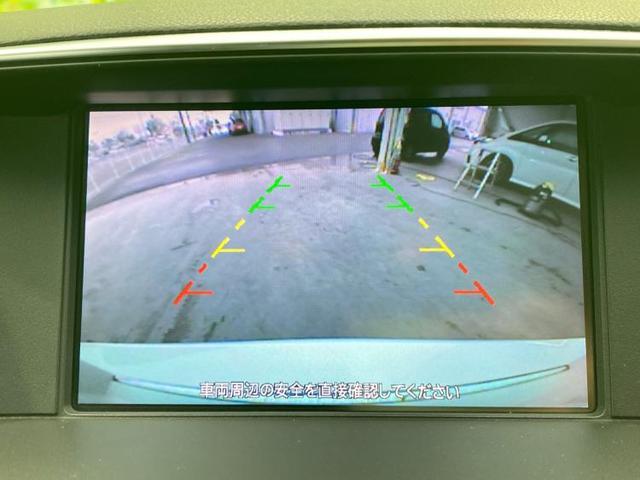 370GTタイプS 純正 HDDナビ/シート ハーフレザー/パーキングアシスト バックガイド/ヘッドランプ HID/ETC/EBD付ABS/横滑り防止装置/クルーズコントロール/サイドモニター バックカメラ 電動シート(13枚目)