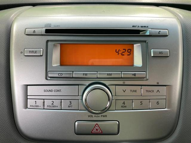 FXリミテッド ETC/EBD付ABS/エアバッグ 運転席/エアバッグ 助手席/アルミホイール/パワーウインドウ/キーレスエントリー/オートエアコン/パワーステアリング/盗難防止システム/定期点検記録簿 盗難防止装置(10枚目)