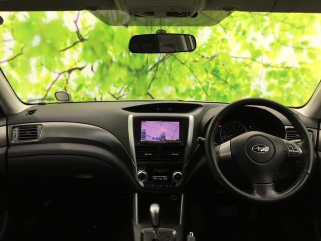 2.0XS 社外 7インチ メモリーナビ/ヘッドランプ HID/ETC/EBD付ABS/横滑り防止装置/エアバッグ 運転席/エアバッグ 助手席/エアバッグ サイド/アルミホイール/パワーウインドウ 4WD 記録簿(4枚目)